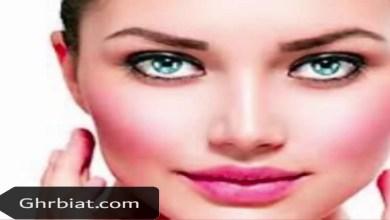 فيتامينات لتسمين الوجه والجسم
