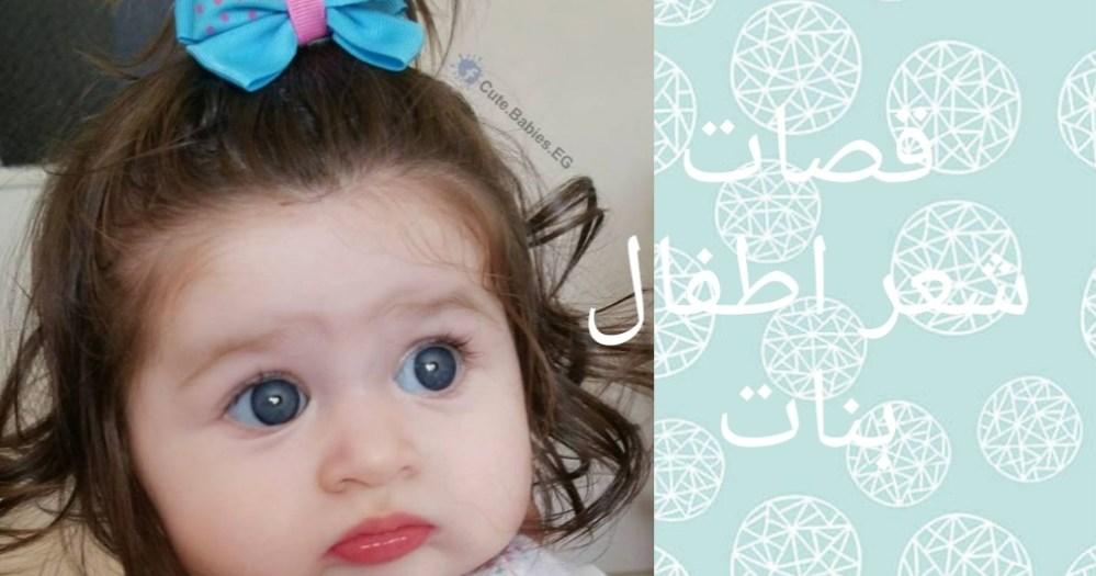 الرئيسية غربيات موقع للمرأة العربية