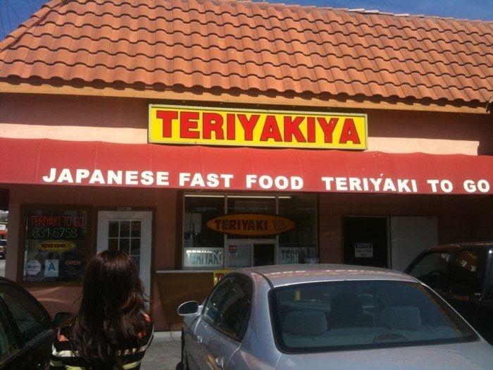 Teriyakiya