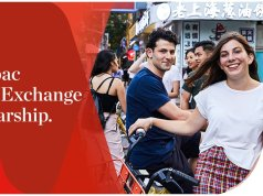Westpac Asian Exchange Scholarships
