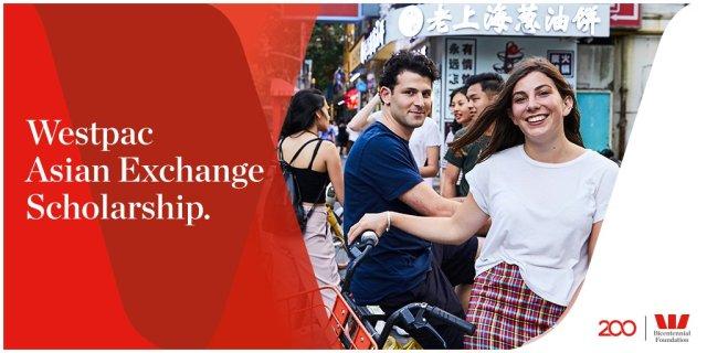 Westpac Asian Exchange Scholarships