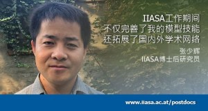 PKU-IIASA International Postdoctoral Fellowship Program