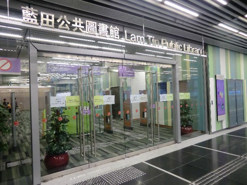 新藍田公共圖書館 將於三月三十日啟用 ( Jetso Club 著數俱樂部 )