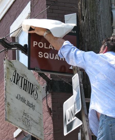 Polachek Square Sign - Unveiling 13June2009