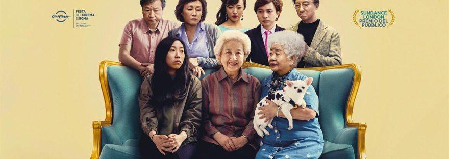 film cinese