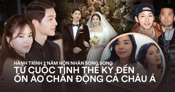 Hành trình 2 năm hôn nhân Song Joong Ki và Song Hye Kyo: Từ cuộc tình thế kỷ trong mơ đến ồn ào chấn động cả châu Á