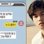 """""""Con trai"""" Jang Dong Gun trong """"Phẩm chất quý ông"""" chính là nhân vật """"trùm sò"""" tiếp theo thường xuyên chia sẻ clip sex trong nhóm chat"""