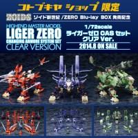 Zoids Liger Zero Clear Armor Set Announcement!