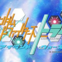 Gundam Build Fighters Try Island Wars Special