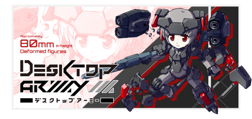 desktop-army-uboxing