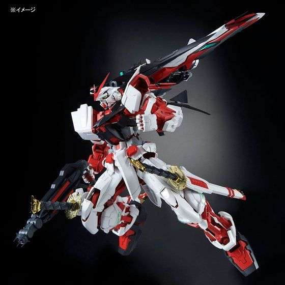 PG Gundam Astray Red Frame Kai