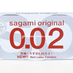 Sagami 0.02 2s