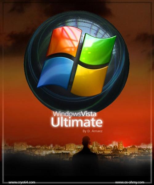 9 truques rápidos para otimizar o Windows Vista 3