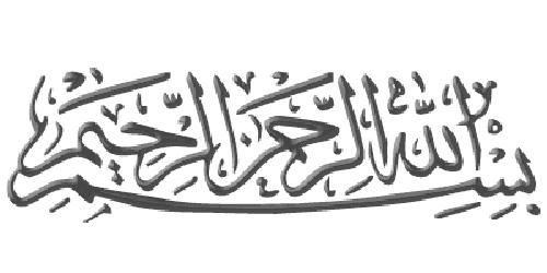 Da Bíblia ao Alcorão