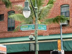 Corner of Kekaulike and N. King St. Honolulu