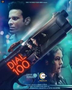 [MOVIE] Dial 100 (2021) – Bollywood