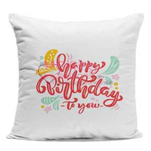 Send Birthday Cushion To Pakistan