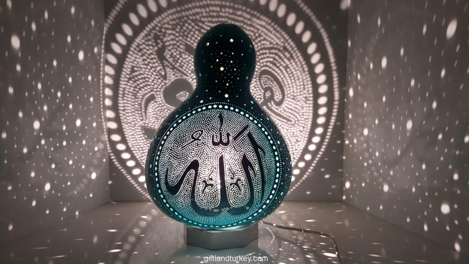 Allah cc Lamp