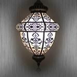 Ottoman Pendant Lamp