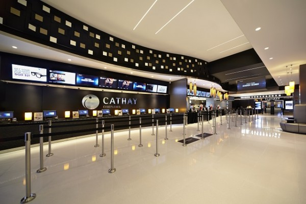 8citing Scavenger Hunt at Cathay Cineplexes Singapore Pic