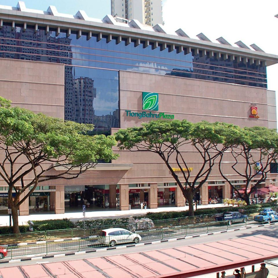 Win $200 AsiaMalls shopping vouchers at Tiong Bahru Plaza Sg