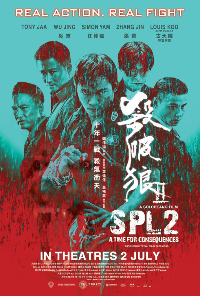 Win tickets to watch SPL 2 – A Time for Consequences 杀破狼II at Nuyou Singapore1