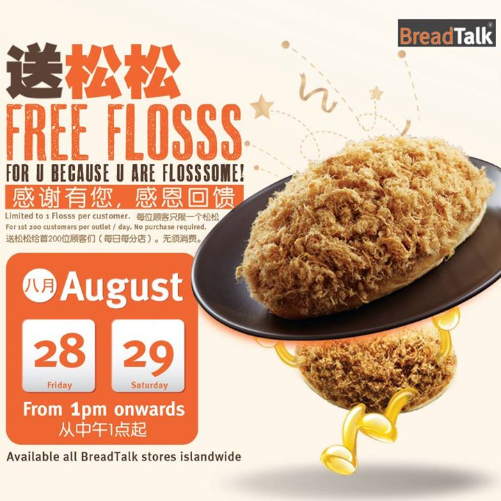 Free Flosss at BreadTalk® Singapore