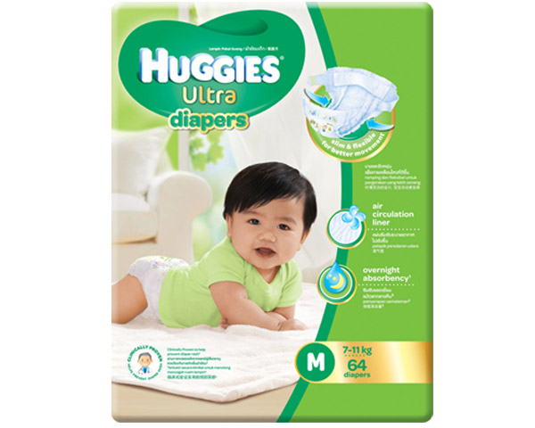Free Huggies® sample pack now at Huggies Malaysia