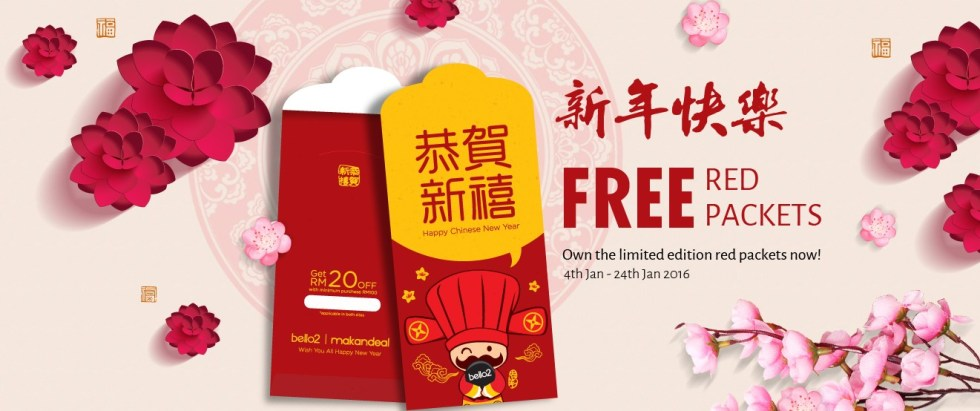 Free limited edition red packets at Bello2