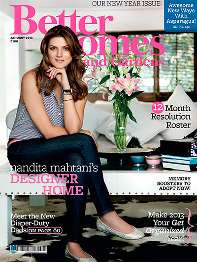 Sign up here for a complimentary one year subscription to Better Homes and Gardens Magazine