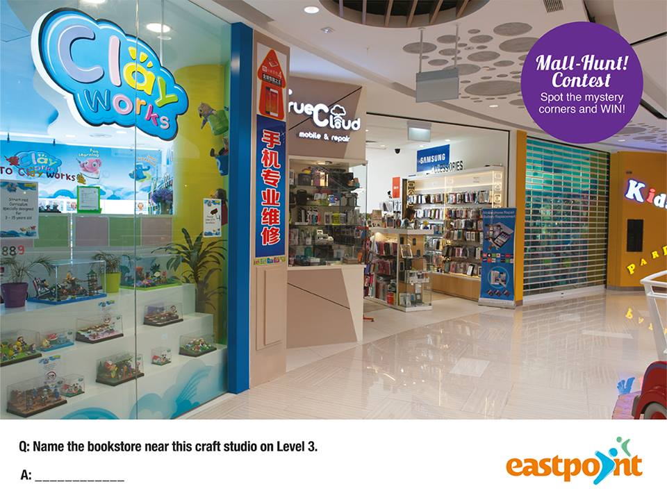Win $20 shoppingdining vouchers at Eastpoint Mall Singapore