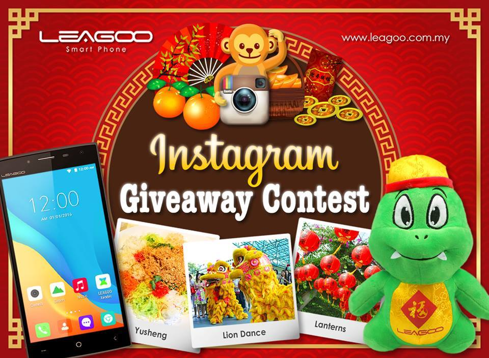 LEAGOO Malaysia Instagram Giveaway Contest