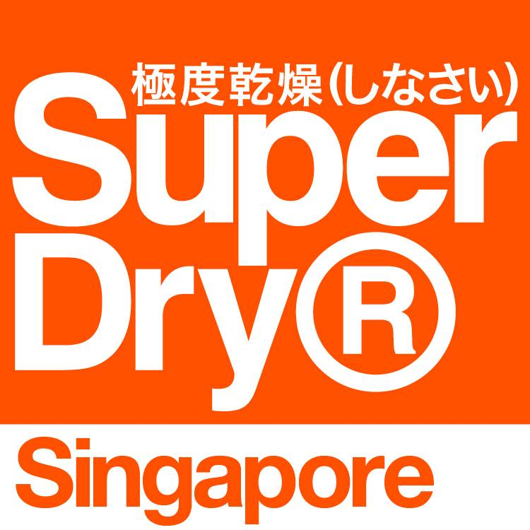 Show you Superdry Couple style on Instagram & WIN $200 Superdry Vouchers