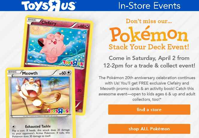 Celebrate Pokemon 20th Anniversary at Toysr'US