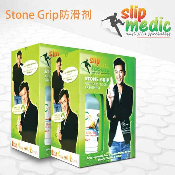 Stand to win SlipMedic Stone Grip single pack at G-MES International Pte Ltd