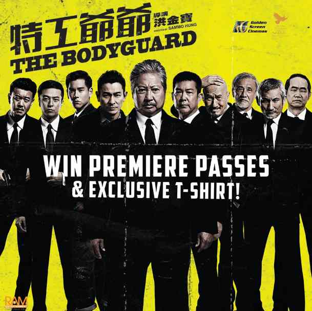 Win Premiere Passes to #TheBodyguard at Golden Screen Cinemas