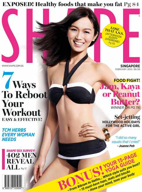 #FREE one-year subscription to Shape