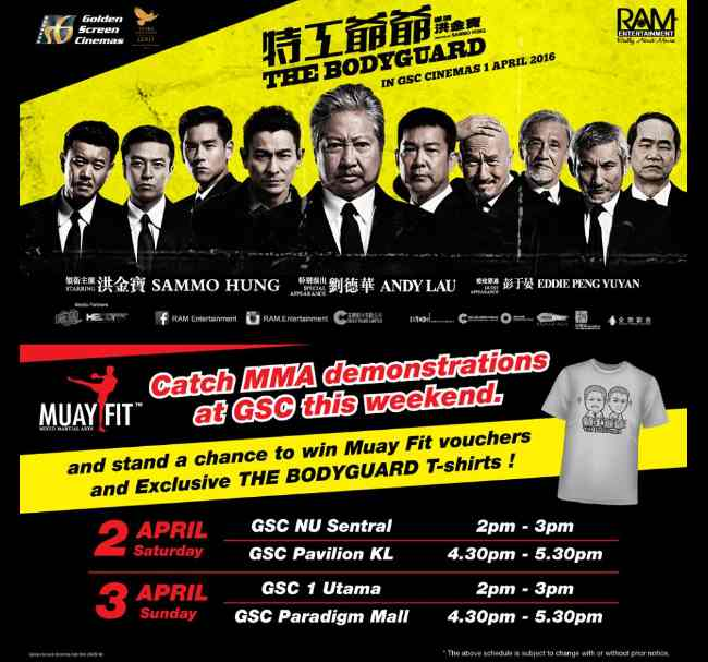Stand a chance to win MMA vouchers and exclusive T-Shirts at Golden Screen Cinemas