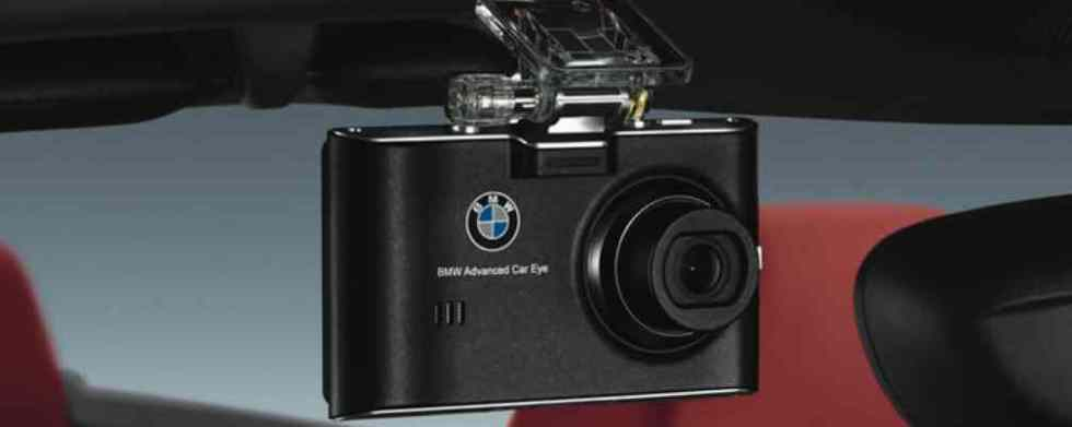 #Win the BMW Advanced Car Eye at Performance Motors Limited