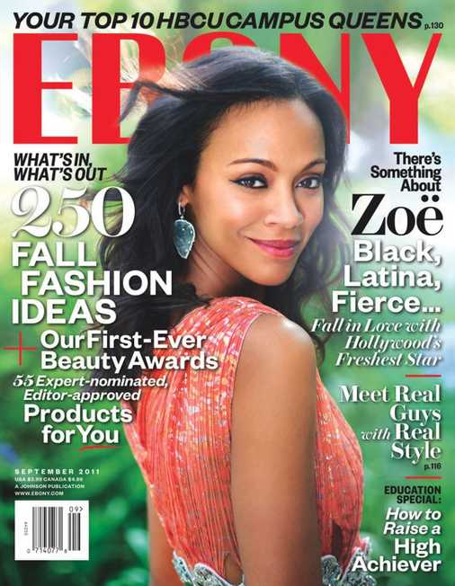 #FREE one-year subscription to Ebony