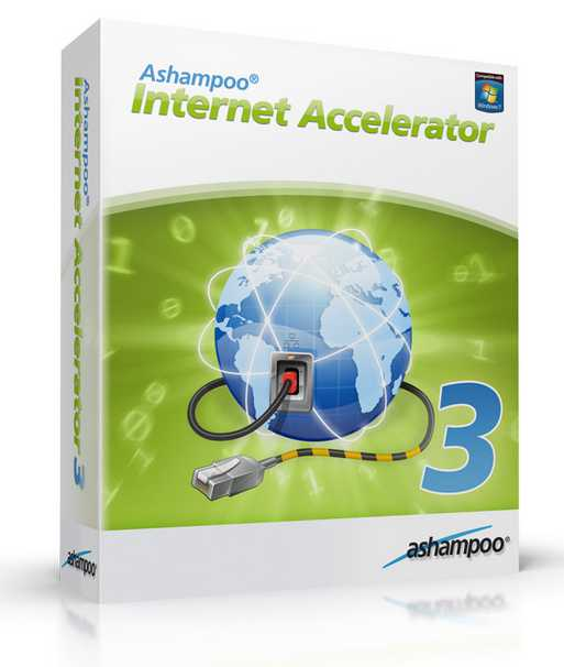 Free Full License Ashampoo® Internet Accelerator 3