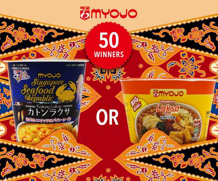 #WIN 50 sets of Japan & Singapore Myojo Laksa to 50 lucky fans