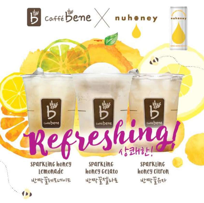 CaffebeneSG X nuhoney Facebook Giveaway