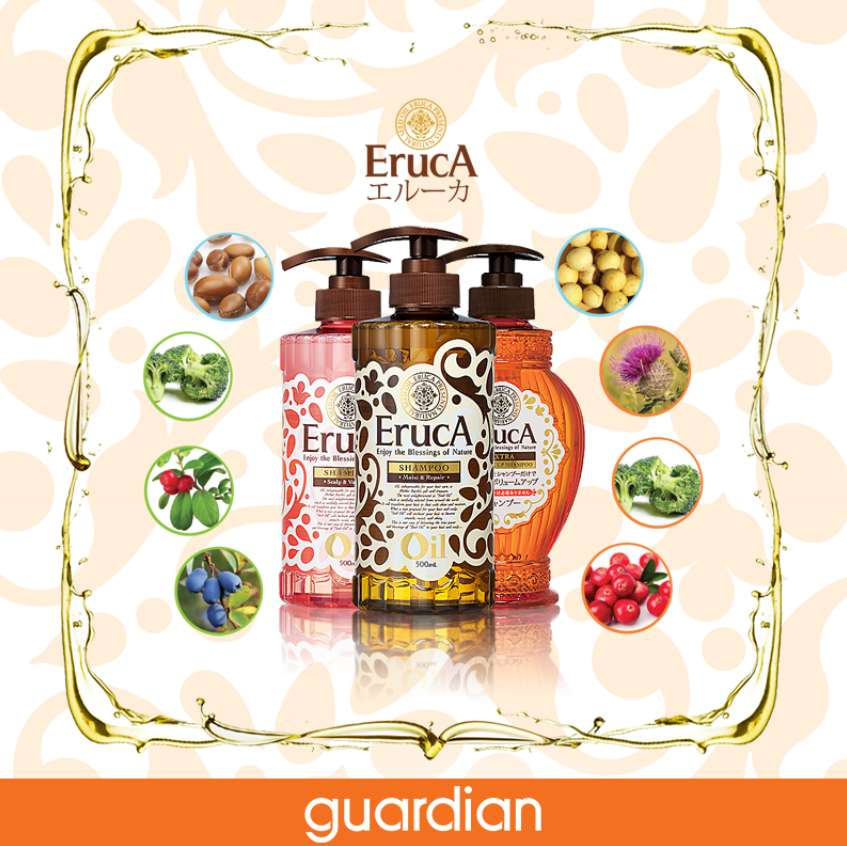 win-1-of-20-full-set-of-erucas-shampoos-at-guardian-singapore