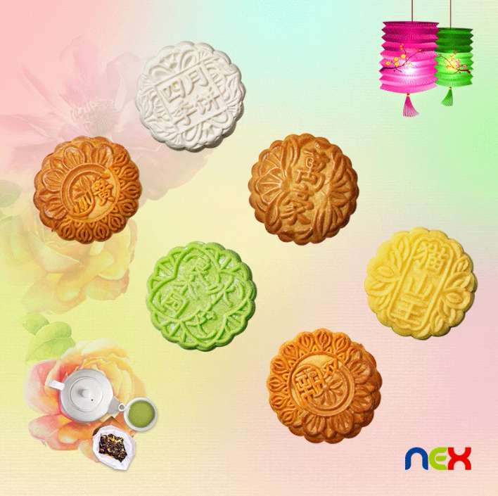 Win 1 box of special mooncakes by Singapore Marriott Tang Plaza Hotel + 1 TANGS Tea Caddy