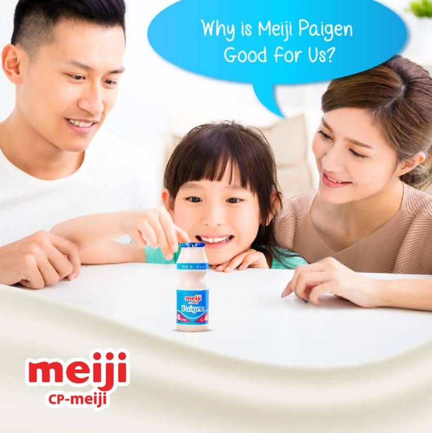 giveaway-contest-why-is-meiji-paigen-good-for-us