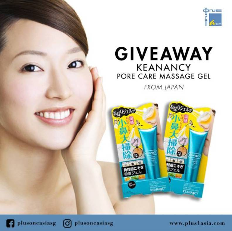 plusone-asia-singapore-giveaway-keanacy-pore-massage-gel