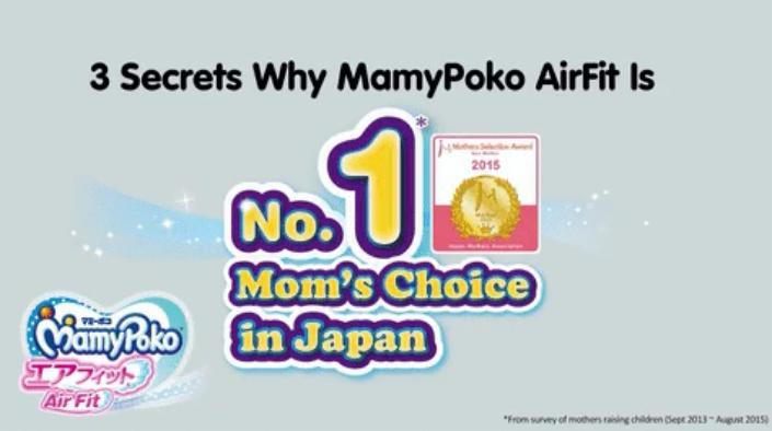 win-1-carton-3-4-packs-of-air-fit-diapers-plus-an-exclusive-poko-chan-pillow-at-mamypoko-singapore
