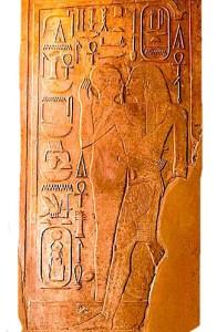 Sesostris I being Embraced by God Ptah,Karnak