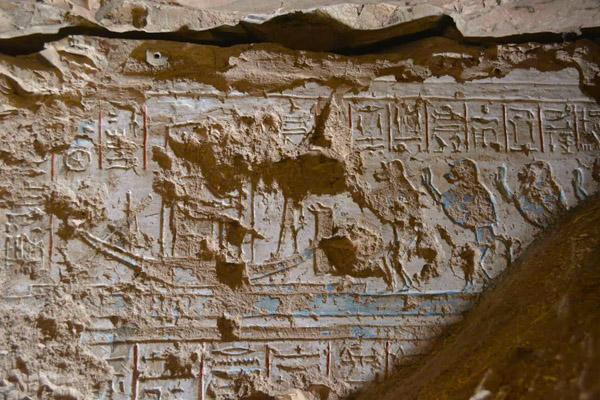 Tomb of scribe Khonsu.Courtesy WasedaUniversity